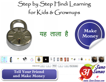 Hindi Worksheets For Kids Practice And Learn Hindi Worksheets For Kids