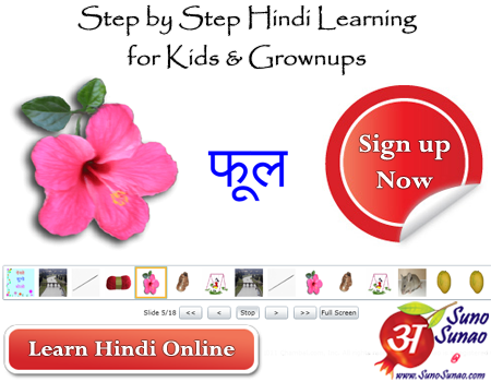 Worksheets For Hindi Meaningful Hindi Worksheets For Kids